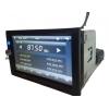 "Автомагнитола 2Din 7023 GPS 7"" Bluetooth.  Пульт на руль.  Магнитола 7023 с GPS и Bluetooth"