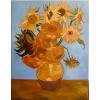 """Картина """"Подсолнухи"""",  копия Ван Гог,  холст,  масло 70х90 см  1100 грн"""