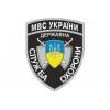 Сигнализация и видеонаблюдение в Чернигове+район