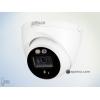 2Мп купольная камера DH-HAC-ME1200EP-LED сигнализация