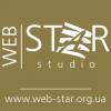 """Cоздание продвижение сайтов веб студия """"Вебстар"""""""