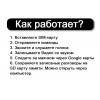 Mini A12 - GPS-Трекер,  Видео камера,  Диктофон купить Украина