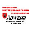 Абвер Двери - интернет магазин от производителя