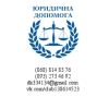 Адвокат Д. Коверзнев