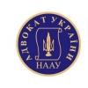Адвокат/юрист в Чернигове,  юридические услуги,  правозащитник