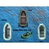 Чернигов купить резиновые лодки или пвх лодки недорого