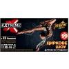 Цирк «КОБЗОВ» запрошує на нове шоу для всієї родини «Extreme»!
