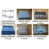 Кровати (450/820)  матрасы (57)  одеяла (54)  подушки (32)