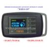 """Купить  детектор жучков """"Ракса-120» по минимальной цене"""