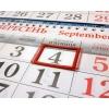 Курсоры для квартальных календарей,      1000 шт