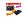 Мультимедийный планшет GALAXY TAB 9