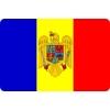 Оформление паспорта Гражданина ЕС (Румынии)