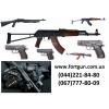 Охотничьи карабины Форт (АКМ,  АКМС) ,  травматические пистолеты Форт.