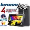 ПЛАНШЕТ ТЕЛЕФОН LENOVO GT7,  3G!  GPS!  4 ЯДРА,  2 СИМ