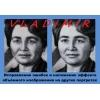 Портреты надгробные на памятниках