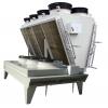 Поставка промышленного холодильного и теплообменного оборудования.