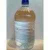 Продаем этиловый 96, 6%,  питьевой спирт