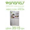 продам Холодильник ARDO