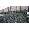 Продаём уголь Дг 13-100 мм с ФАБРИКИ