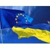 Продажа Флаг Украины - флажки -ленточка ,  косынки - минимальные цены