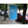 Рекламные услуги по самым лучшим ценам в городе Чернигове