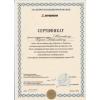 Рентабельный ремонт кондиционеров -списанных или не подлежащих ремонту