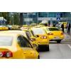 Такси в аэропорт Борисполь услуга доставки Киев