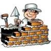 Услуги каменщиков:  кладка кирпича,  устройство фундаментов,  бетонирование