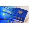 Визы Шенген минимум документов