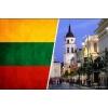 Визы в Литву