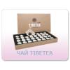 Высокогорный чёрный чай TIBETEA X.   O.  (30 шт по 5гр)    Tibemed.